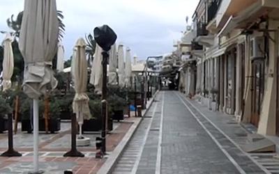 Κόκκινη Ελλάδα