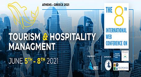 8ο  Διεθνές Συνέδριο Τουρισμού