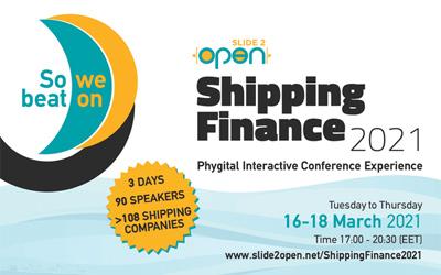 Shipping Finance 2021