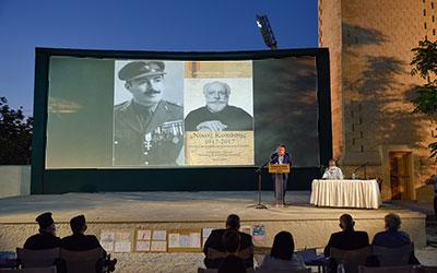 Λεύκωμα Νίκος Κοπάσης 1917-2017
