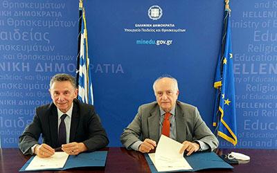 Ελληνογερμανική Συνεργασία Επαγγελματικής Εκπαίδευσης