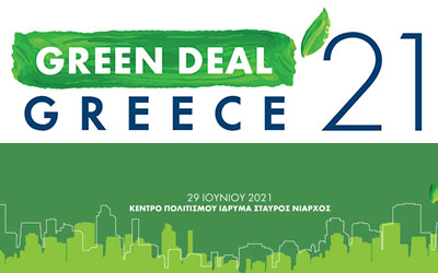 GREEN DEAL GREECE 2021