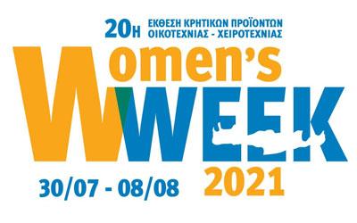 Γιορτή Γυναικείας επιχειρηματικότητας