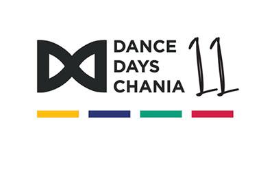 11ο Διεθνές Φεστιβάλ Σύγχρονου Χορού