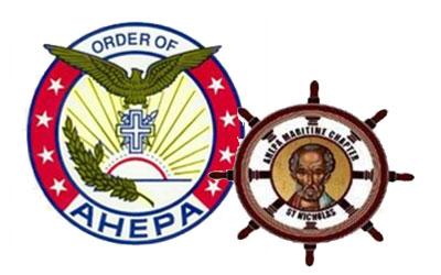 Αρωγή AHEPA