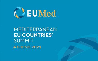 Σύνοδος Κορυφής Μεσογειακών χωρών