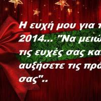 Eλληνες μή μασάτε απο απειλές εξ αιτίας μη πληρωμής των τελών κυκλοφορίας!!! Περάστε στην αντεπίθεση ...
