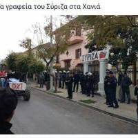 Μια εικόνα που καταγράφει το οριστικό ΤΕΛΟΣ του απατεώνα ΣΥΡΙΖΑ