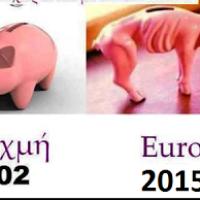 ποτέ η Ελλάδα δεν θα βγει από την κρίση και τον έλεγχο των δανειστών όσο παραμένει στο ευρώ