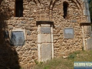 Byzantine church of Aghios Pandeleimon