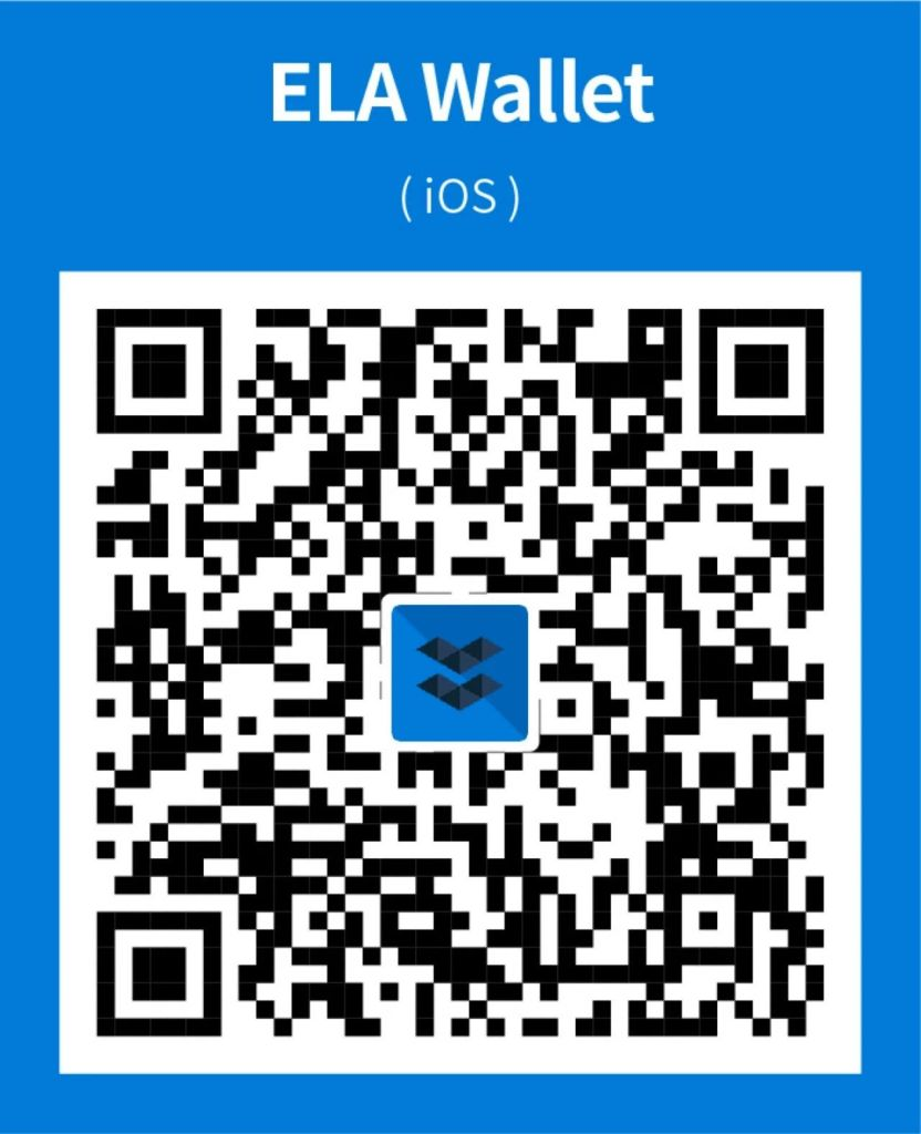 ELA Wallet 1.3版本 iOS版发布