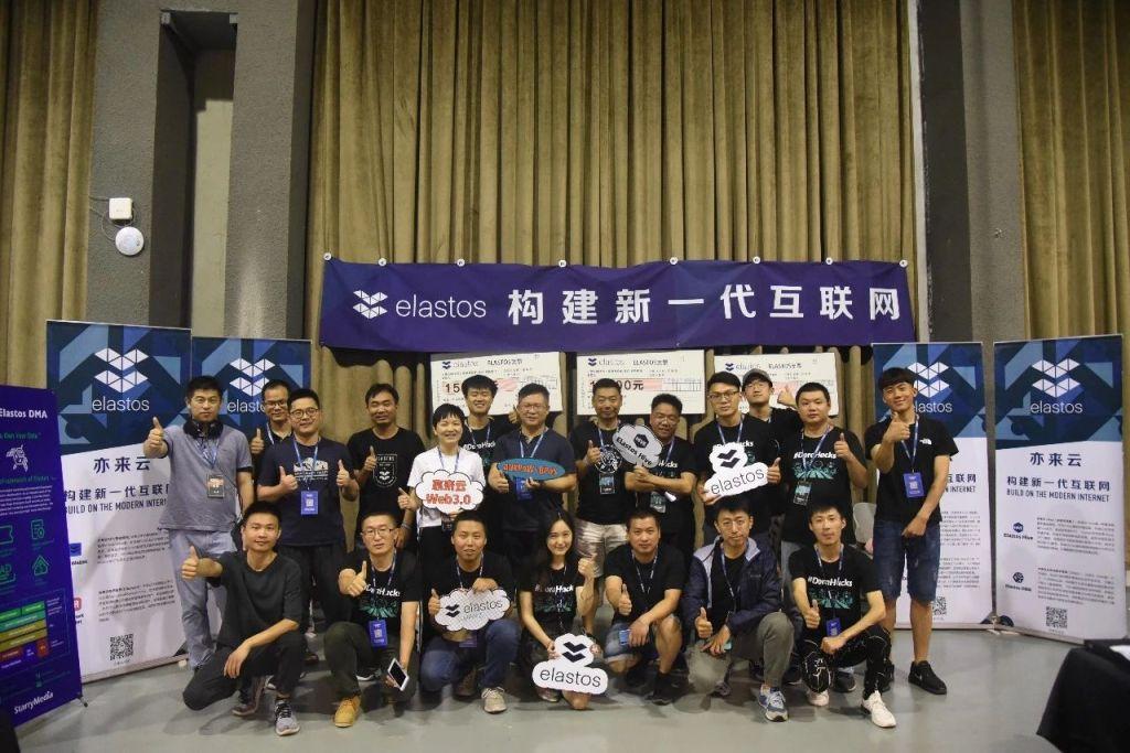 """亦来云2019黑客马拉松,36小时不间断""""编程竞赛""""完美收官"""
