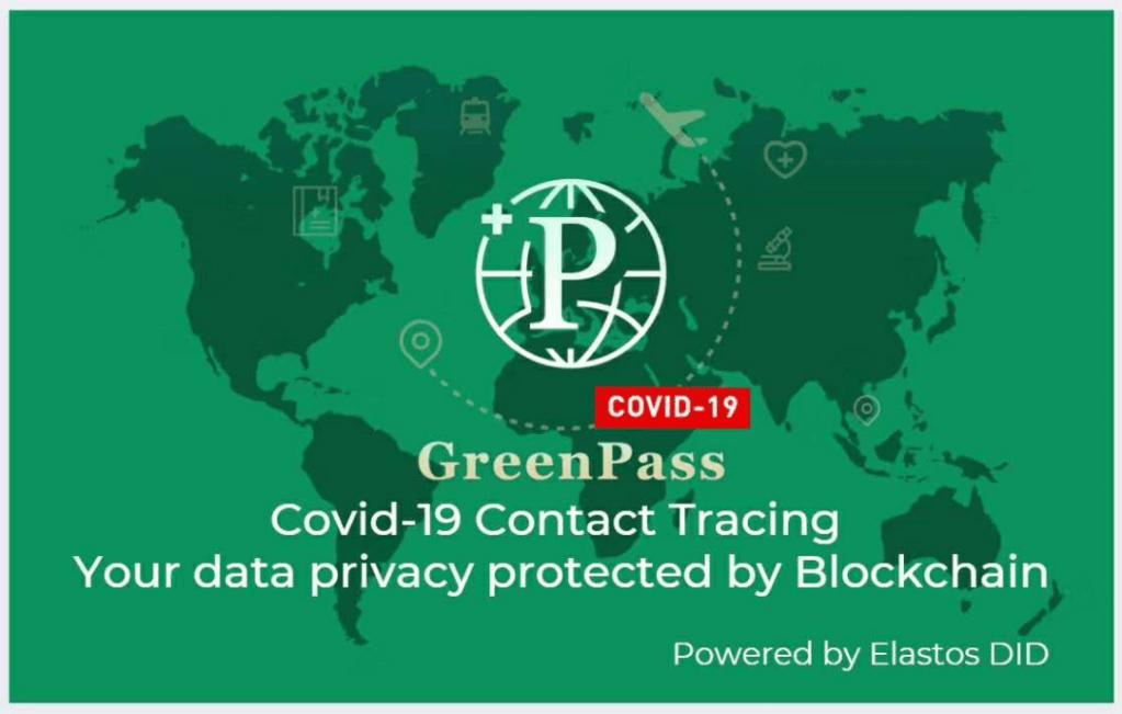 GreenPass 利用区块链技术帮助全球抗击新冠疫情