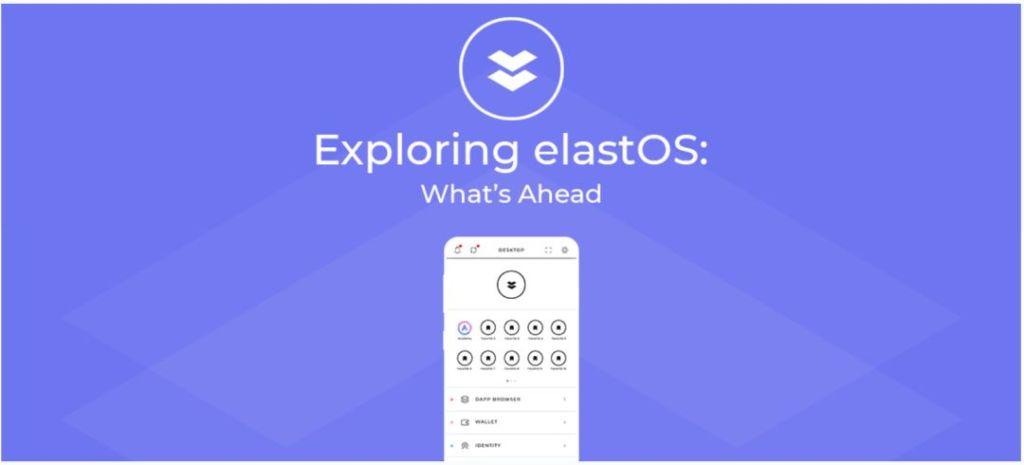 探索 elastOS: 未来发展规划