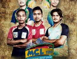 Team Captains for Machhapuchhre T-20 Cricket League Published