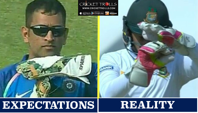 Mushfiqur Rahim created a blunder while taking the DRS in the Hyderabad Test