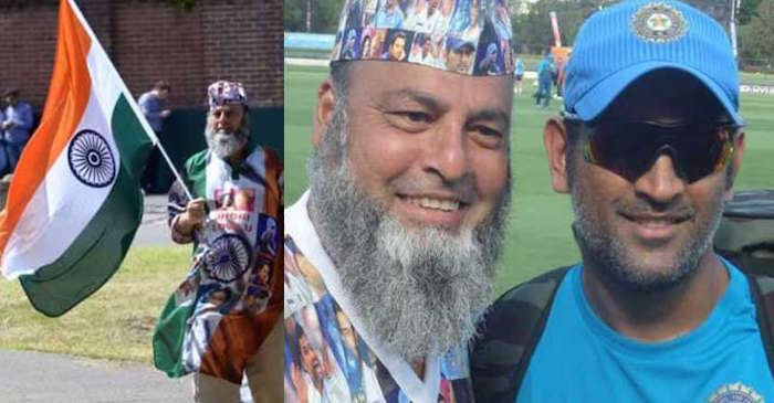 Mohammad Bashir, MS Dhoni