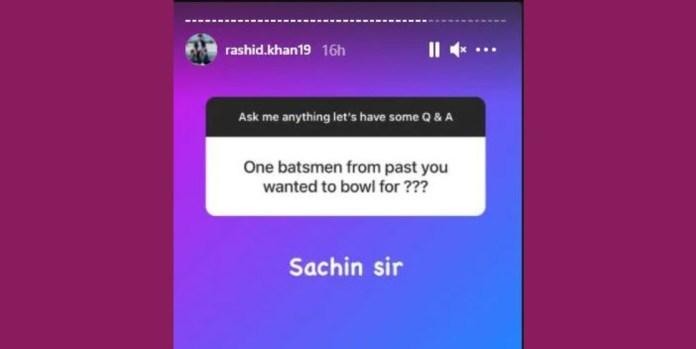 Rashid Khan (Insta)