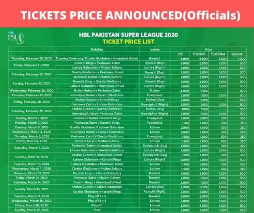 PSL5 TICKETS PRICE ANNOUNCED(Officials)