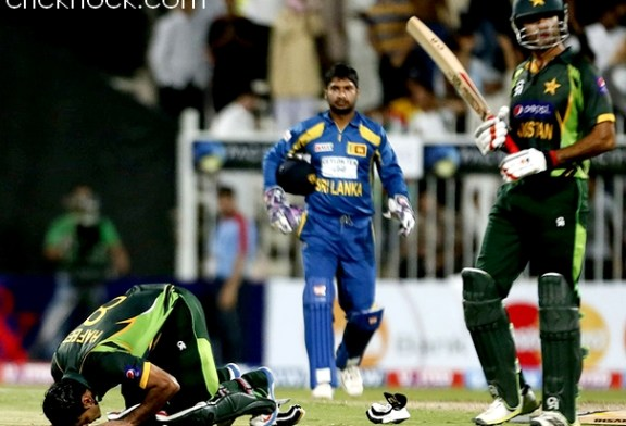 Pakistan vs Sri Lanka 1st ODI   Highlights, Scorecard & Contest