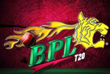 Bangladesh Premier League - BPLT20 2015 Complete Fixtures