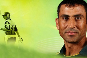 Younis Khan Announces Retirement from ODI Cricket