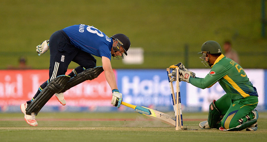 Pakistan vs England 2nd ODI Live Streaming, Match Review and Highlights