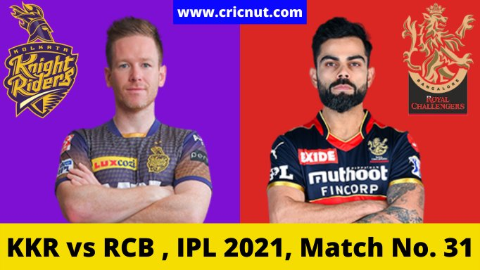 KKR vs RCB Match Prediction, Playing 11, Dream 11 Teams, Pitch Report & Fantasy Tips