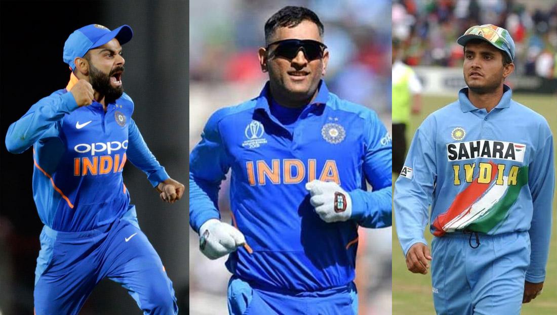 Sourav Ganguly, MS Dhoni, Virat Kohli: Who has been India's best captain? -  Crictoday