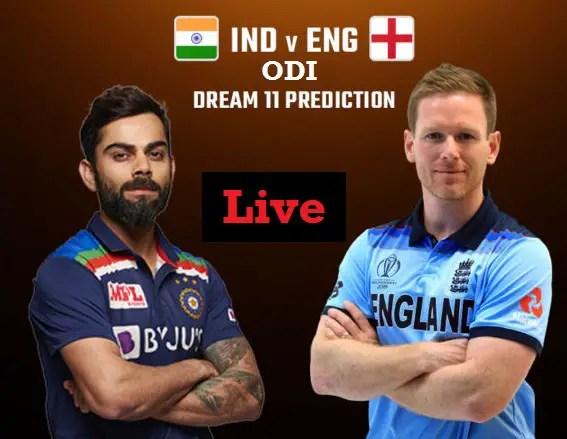 IND vs ENG 2nd ODI