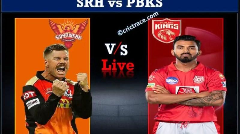 PBKS vs SRH