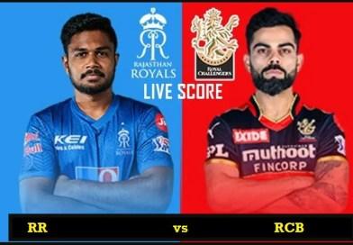 IPL 2021 43rd Match RR vs RCB