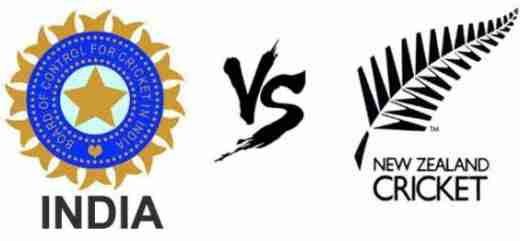 Ind vs New Zealand 2017