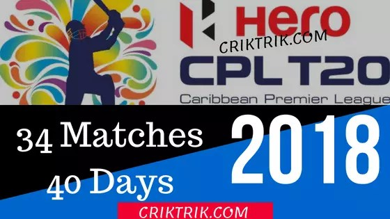 CPL 2018 Today Match Prediction - CrikTrik