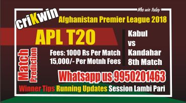 Today Match Prediction KAB vs KAN 8th APL T20 Match