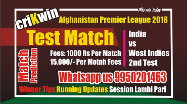 Today Match Prediction ball by ball between India vs West Indies 2nd Test Match
