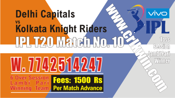 IPL 2019 KKR vs DC 10th Match Prediction Tips Who Win Today