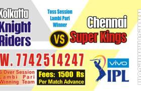 IPL 2019 CSK vs KKR 29th Match Prediction Tips Who Win Today
