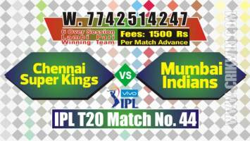 IPL 2019 CSK vs MI 44th Cricket Match Prediction 100% Sure