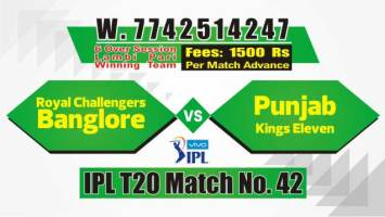 IPL 2019 KXIP vs RCB 42nd Match Prediction Tips Who Win Today
