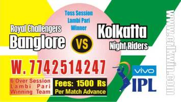 IPL 2019 RCB vs KKR 35th Match Prediction Tips Who Win Today