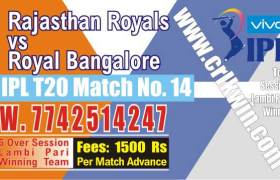 IPL 2019 RCB vs RR 14th Match Prediction Tips Who Win Today