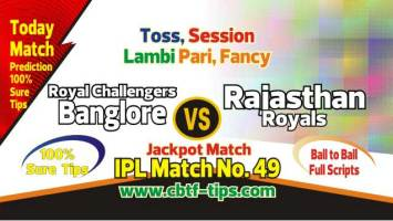 IPL T20 2019 RR vs RCB 49th Cricket Match Prediction 100% Sure