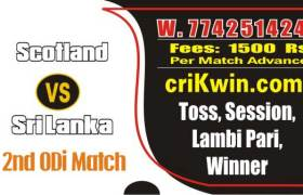 Cricket Match Prediction 100% Sure SL vs SCO 2nd ODI Dream 11