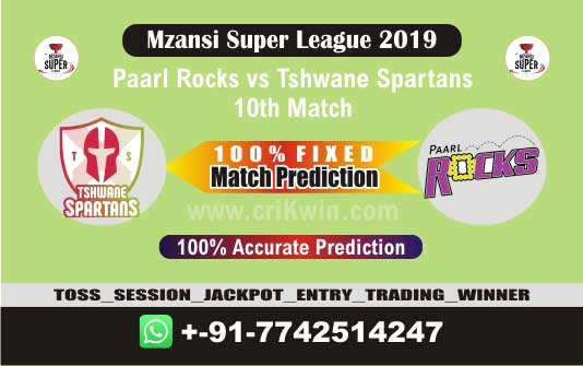 MSL T20 2019 Today Match Prediction TST vs PR 10th Who Will Win