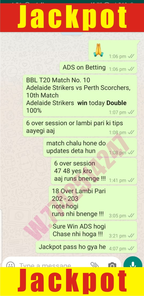 BBL T20 Super Jackpot Tips Passed
