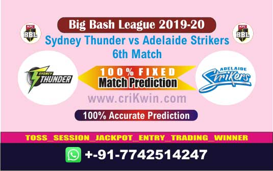 BBL T20 2019-20 Today Match Prediction ADS vs SYT 6th 100% Sure Win