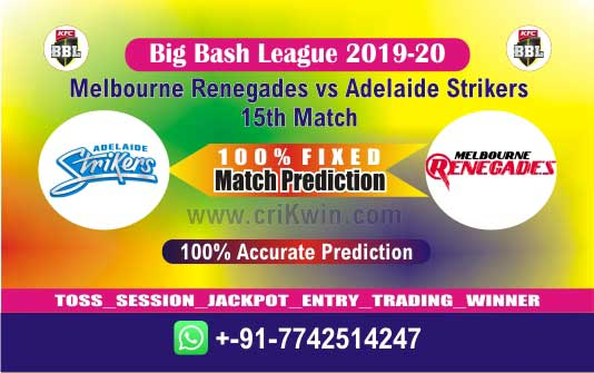 BBL T20 2020 Today Match Prediction ADS vs MLR 15th 100% Sure Win