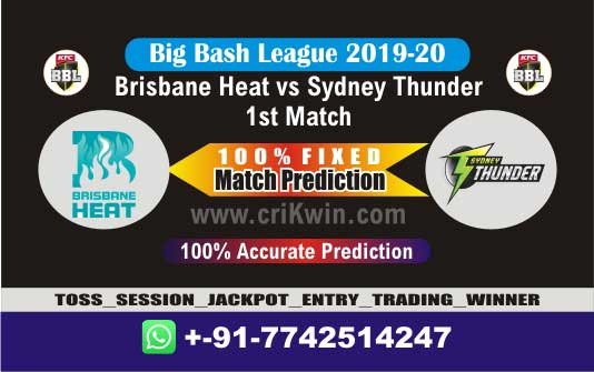 BBL T20 Today Match Prediction SYT vs BRH 1st 100% Sure Win