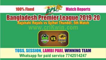 BPL T20 Today Match Prediction SYL vs RAR 5th 100% Sure Win